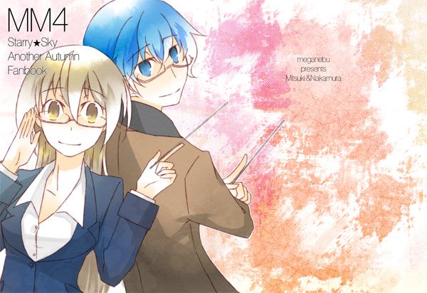 MM4_hyousi.jpg