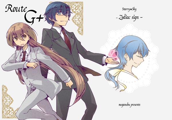 rgplus_hyousi.jpg